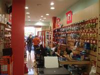 ALQUILER LOCAL COMERCIAL CALLE TRILLE,6