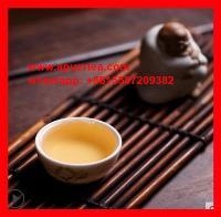 Venta de madrid orgainco te puer banzhang y qizi