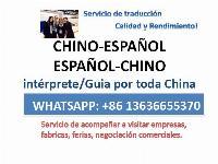 Traductor interprete de chino español en Shanghai, Canton