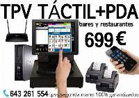 TPV TÁCTIL OCASIÓN +COMANDERO+2 IMPRESORAS+PROGRAMA BARES-CAFETERIAS