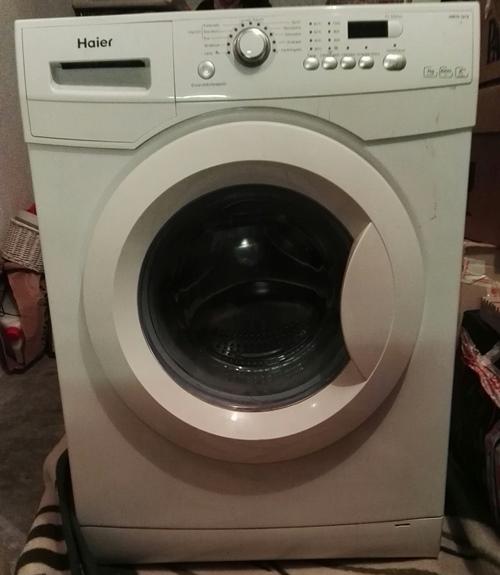 Se vende lavadora sus características son: