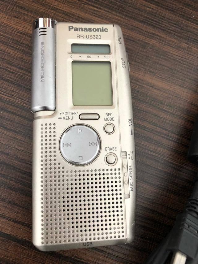 Grabadora Digital Panasonic RR-US320  - Foto 2