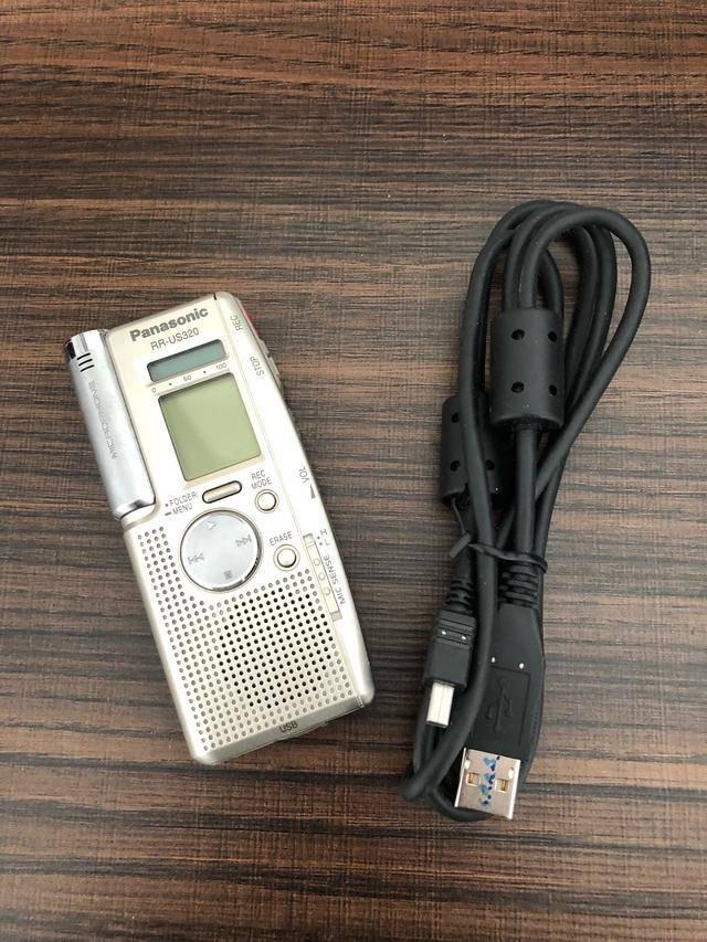 Grabadora Digital Panasonic RR-US320  - Foto 3