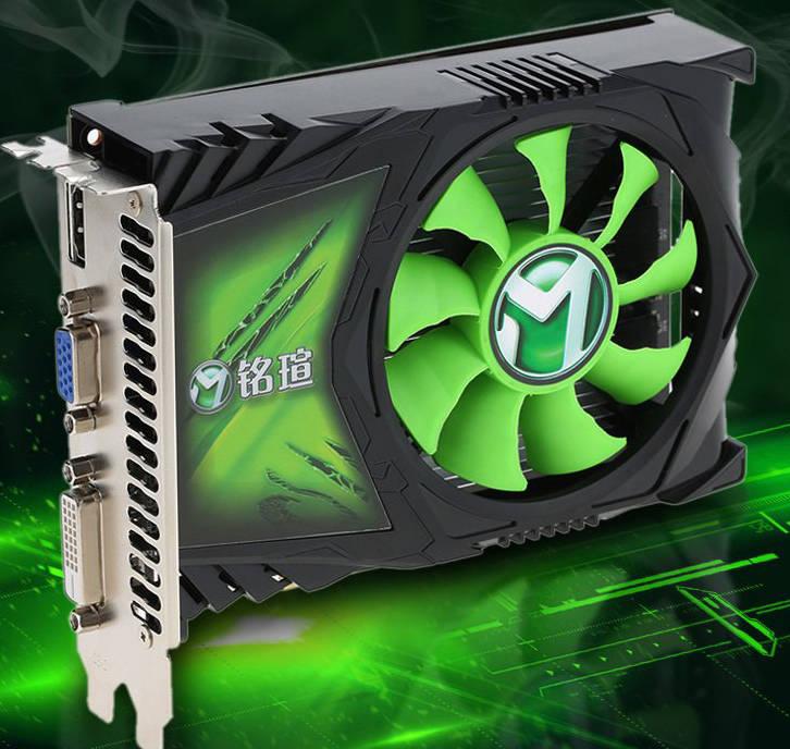 Gráfica GeForce GT 730 2GB GDDR5  - Foto 1