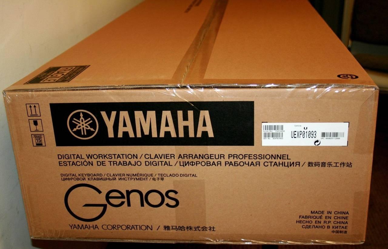 Venta Yamaha Genos XXL (76 teclas)  - Foto 2